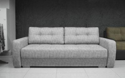 диван кровать трехместный матрикс 23 Е